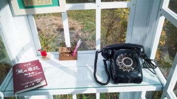 Telefono Giappone